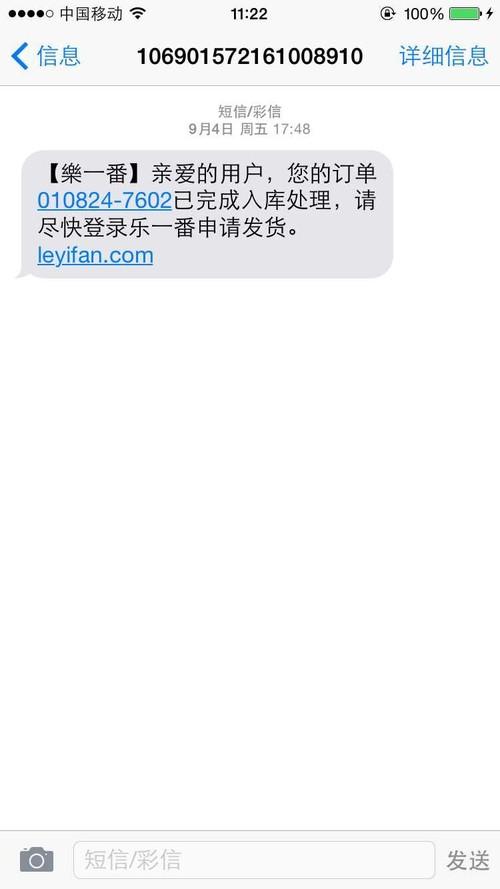 乐一番 第七单 EMS 日亚淘 防水纸尿裤!会员识别码 0339590